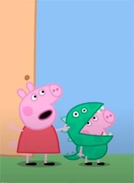 Peppa the Pig. When I Grow Up